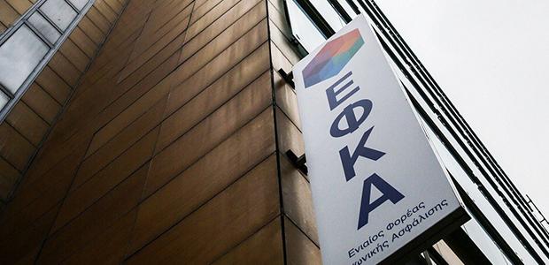 Κρούσμα ηλεκτρονικής απάτης στον ΕΦΚΑ: Υπάλληλος ανέβαζε τα ποσοστά αναπηρίας