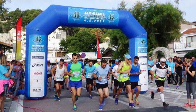 Αθλητικές διοργανώσεις μεγάλης εμβέλειας στη Μαγνησία από 26 έως 30 Μαϊου