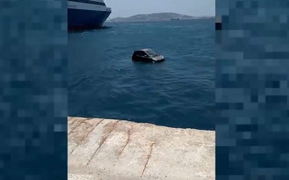 Αυτοκίνητο «βούτηξε» στο λιμάνι της Μυκόνου (βίντεο)