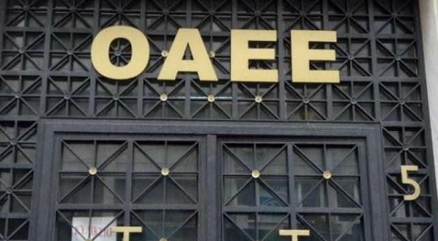 Στον Βόλο το πανελλήνιο συνέδριο συνταξιούχων ΟΑΕΕ