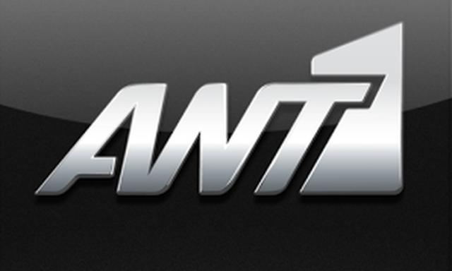 Κόβεται πριν αρχίσει η νέα σειρά του Γιάννη Μπέζου στον ΑΝΤ1