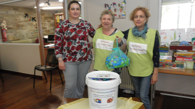 Συγκέντρωσαν καπάκια για την Κουζίνα Αλληλεγγύης