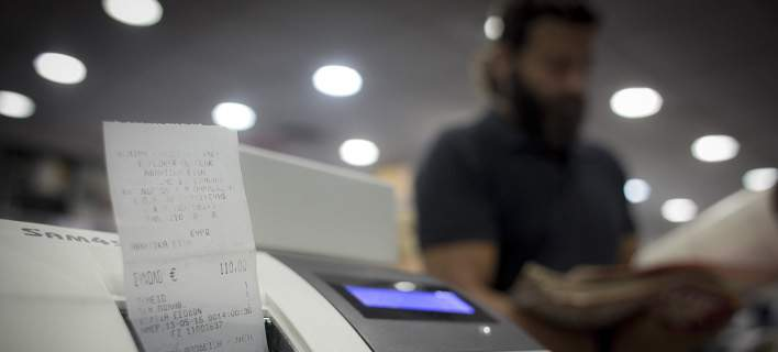 Σχεδιάζονται αλλαγές στο όριο συναλλαγών με μετρητά