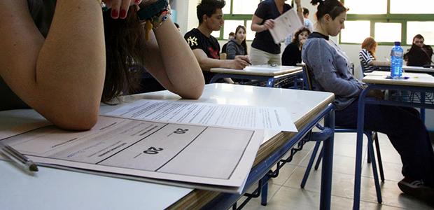Επιστροφή στις δέσμες, το νέο σχέδιο του υπουργείου Παιδείας