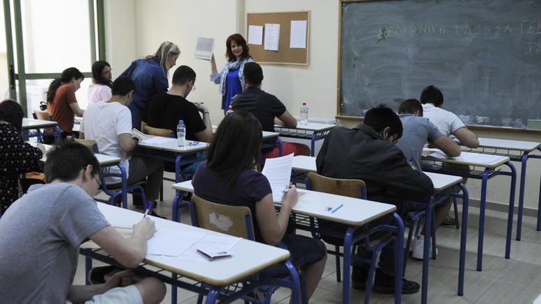Πανελλαδικές 2018: Πώς θα επιλέξουν σχολή οι υποψήφιοι