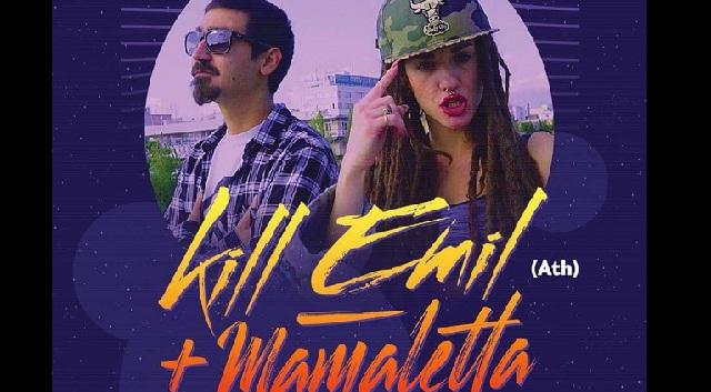 Kill Emil & Mamaletta live!
