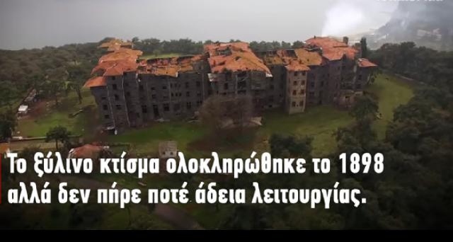 Καταρρέει το ξύλινο ορφανοτροφείο στην Πρίγκηπο: Εκστρατεία για να σωθεί [βίντεο]