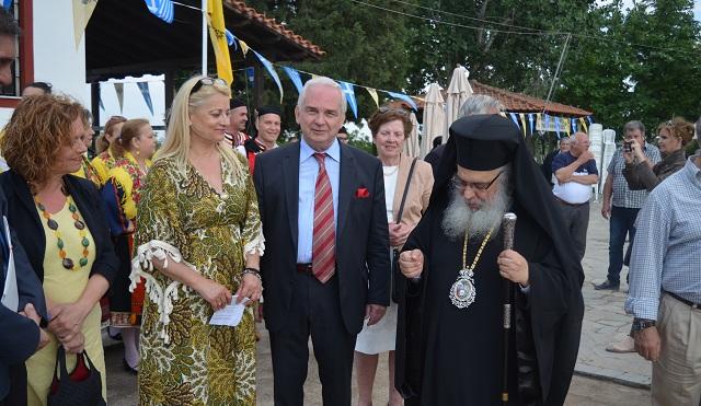 Γιορτή της Ανατολικής Ρωμυλίας