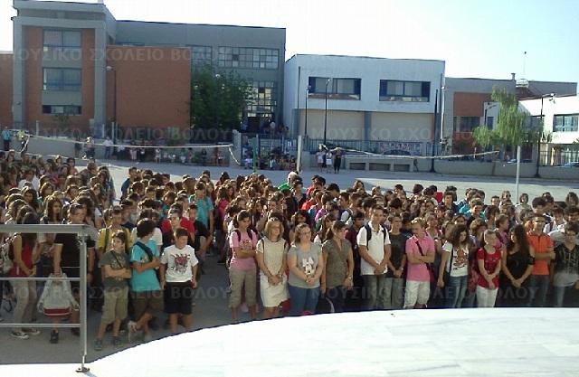 Μήλον της Εριδος οι... μαθητές