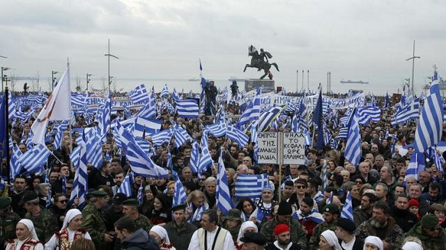 Μηνύματα συμπαράστασης στο συλλαλητήριο του Βόλου για τη Μακεδονία