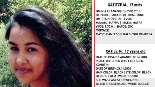 Συναγερμός από την εξαφάνιση 17χρονης στην Κομοτηνή