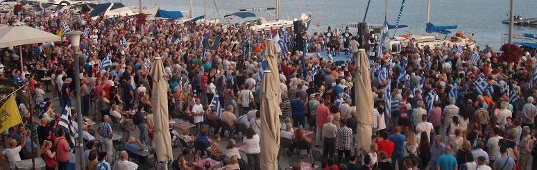 Μεγάλη συγκέντρωση στον Βόλο για την ελληνικότητα της Μακεδονίας [photos]