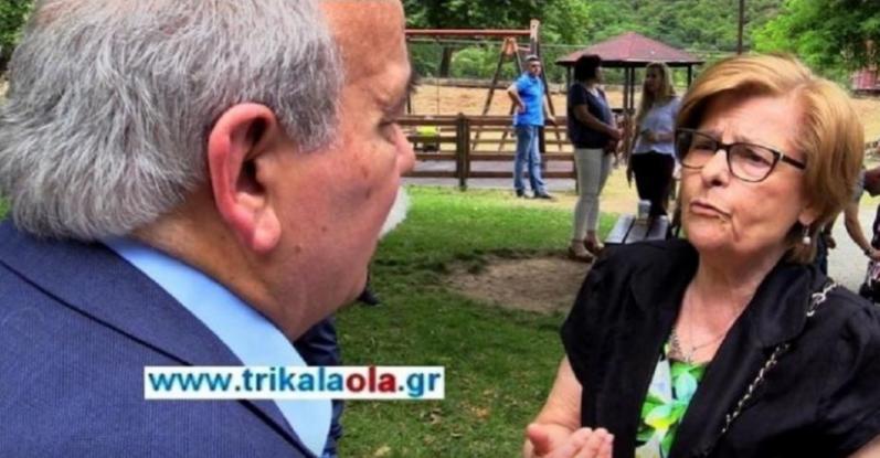 Το παράπονο της Τρικαλινής στον Βούτση (Video)