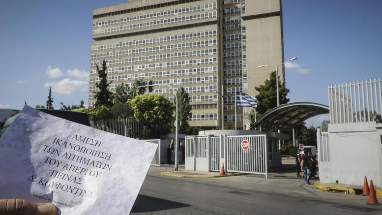 ΕΛΑΣ: Φοβούνται αντίποινα του Ρουβίκωνα για τις 20 συλλήψεις