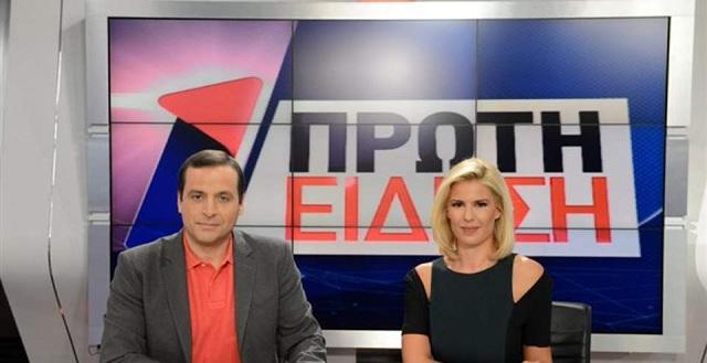 Απειλές και εκφοβισμό από τον πρόεδρο της ΠΟΣΠΕΡΤ καταγγέλλει δημοσιογράφος της ΕΡΤ
