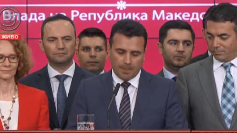 «Δημοκρατία της Βόρειας Μακεδονίας» ανακοίνωσε ο Ζάεφ