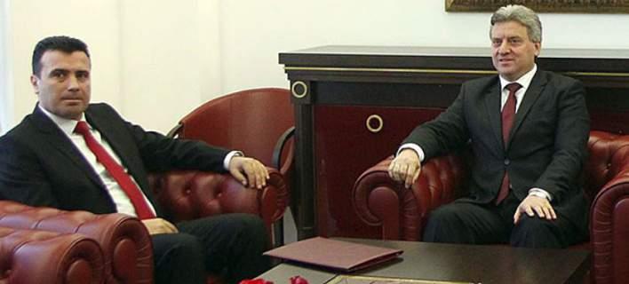 Εξελίξεις στα Σκόπια: Πέταξε έξω τον Ζάεφ ο πρόεδρος Ιβάνοφ, ετοιμάζει διάγγελμα