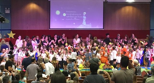 Ενθουσίασε η παράσταση των μαθητών του Βρεφονηπιακού της Μητρόπολης