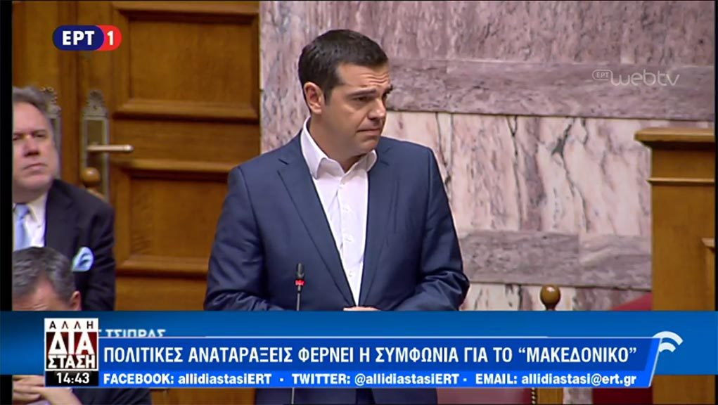 Ο πρωθυπουργός για την πρόταση μομφής της ΝΔ: Φερέφωνο του Σαμαρά ο Μητσοτάκης (video)