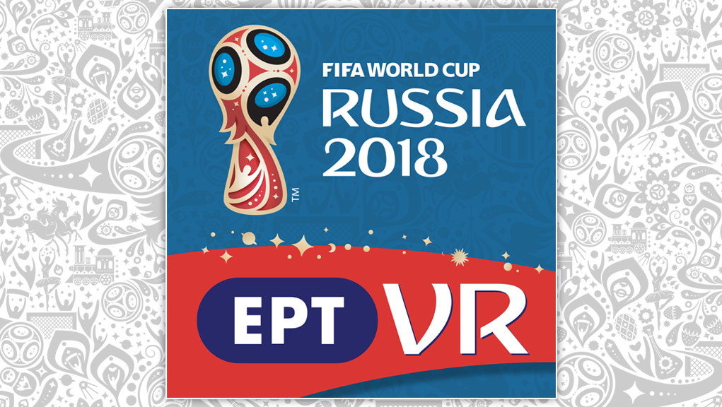 ERT VR: Δες το παιχνίδι, μπες στο παιχνίδι-Κατεβάστε τις εφαρμογές