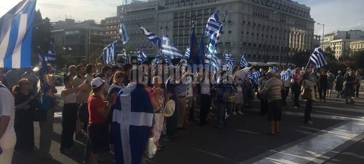 Διαδήλωση για το Σκοπιανό στο Σύνταγμα αυτή την ώρα [εικόνες-βίντεο]