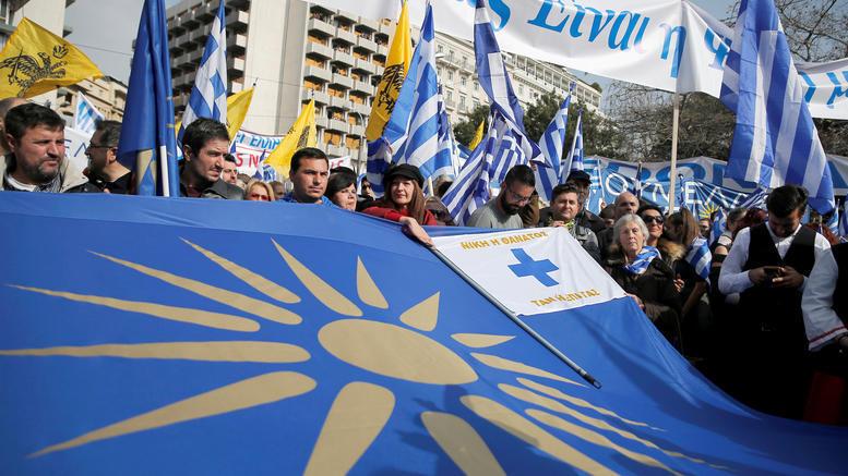 Συλλαλητήρια για τη «Μακεδονία» σε Σύνταγμα και Φλώρινα