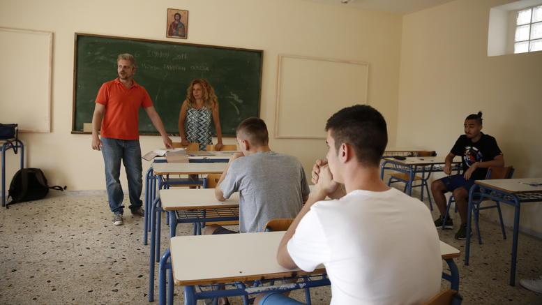 Τα θέματα στα 5 μαθήματα των υποψηφίων στα ΕΠΑΛ