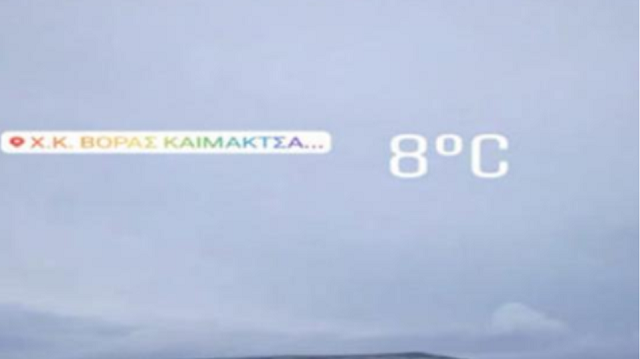 Στα «λευκά» το Καϊμακτσαλάν από το χαλάζι [εικόνες]