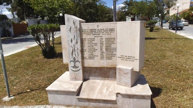 Αφιέρωμα μνήμης στους προσκόπους Αϊδινίου
