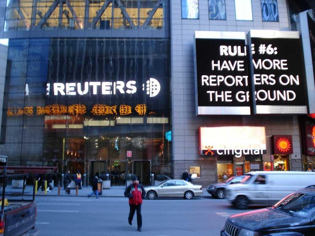 Διεθνή ΜΜΕ: Για «ιστορική συμφωνία» κάνουν λόγο το Reuters και το AFP