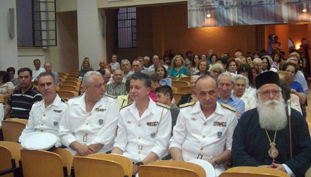 Στη Ναυτική Εβδομάδα στον Βόλο αρχηγός και υπαρχηγός του Λιμενικού