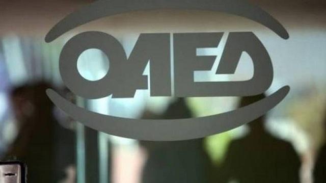 ΟΑΕΔ: Ξεκινούν οι αιτήσεις για προσλήψεις εκπαιδευτικών σε όλη τη χώρα
