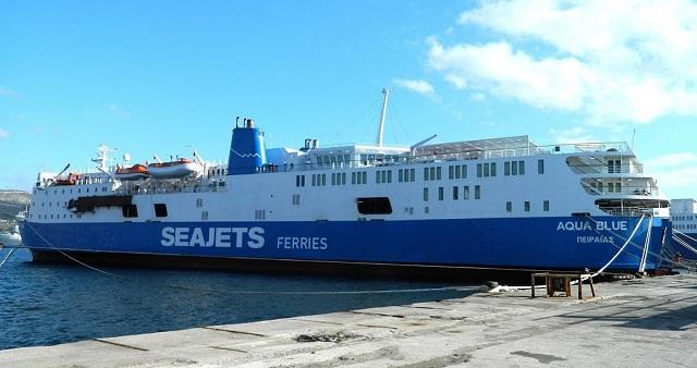Από 26 Ιουνίου το Aqua Blue στη γραμμή Θεσσαλονίκη- Σποράδες- Κυκλάδες- Κρήτη