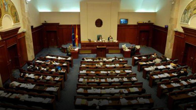 ΠΓΔΜ: Πρώτο «ναι» από την επιτροπή της Βουλής για τη συμφωνία