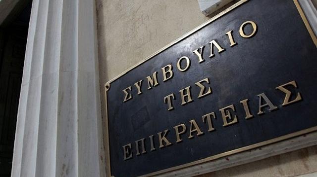 ΣτΕ: Αποζημίωση 350.000 ευρώ στους οικείους οδηγού που σκοτώθηκε από σύγκρουση με πινακίδα