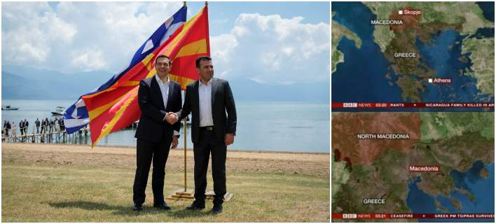 Το BBC άλλαξε τον χάρτη της ΠΓΔΜ: Εβαλε ονομασία «Βόρεια Μακεδονία»