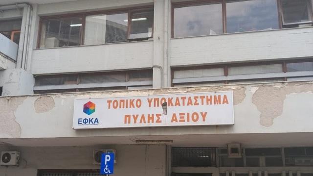 Ο ΕΦΚΑ «καταπλάκωσε» Ι.Χ. στη Θεσσαλονίκη [εικόνες]