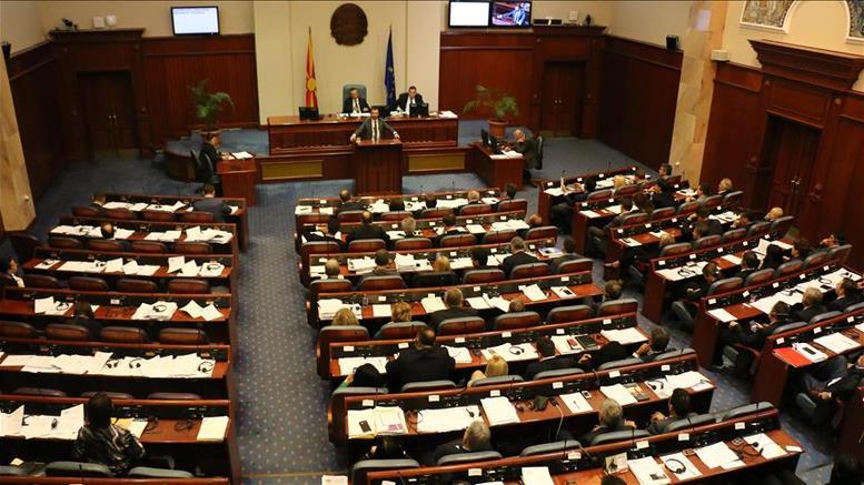 Επικυρώθηκε από το Κοινοβούλιο της πΓΔΜ η συμφωνία των Πρεσπών
