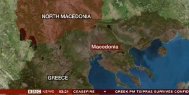 Το BBC άλλαξε τον χάρτη