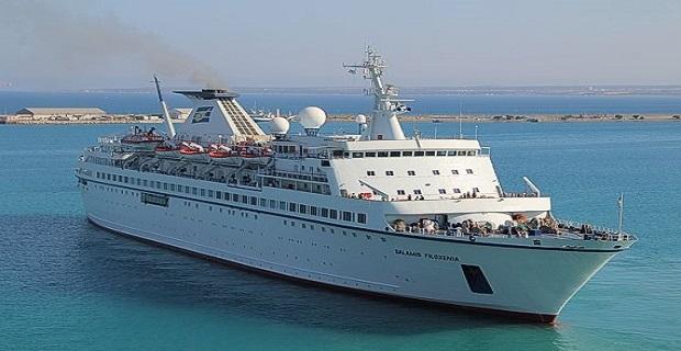 Κυπριακό κρουαζιερόπλοιο κατέπλευσε χθες στον Βόλο