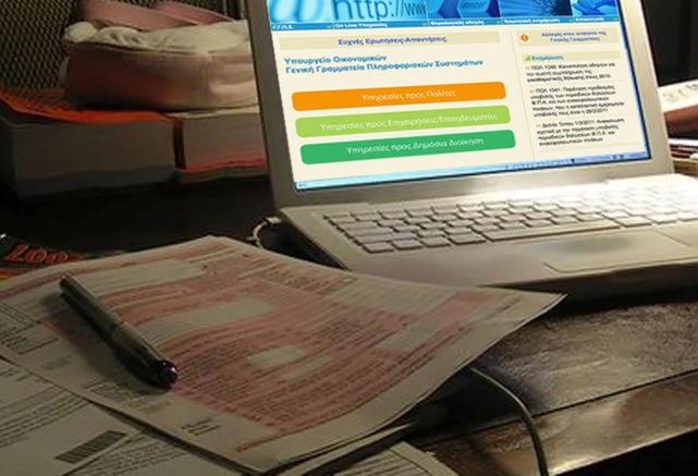 Αναγκαία η παράταση στην υποβολή των φορολογικών δηλώσεων