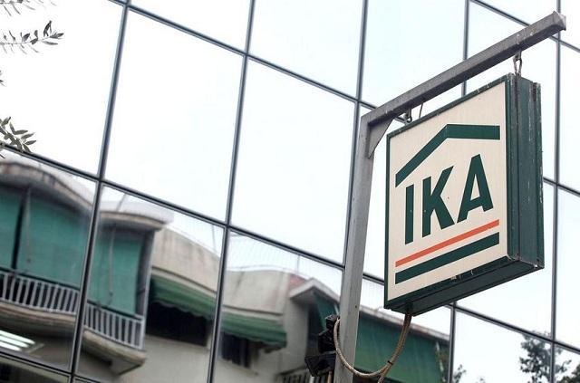 Eως 27 χρόνια στους 5 πρώην υπαλλήλους του ΙΚΑ για τα παράνομα επιδόματα