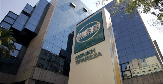 Στην πώληση κόκκινων δανείων ύψους 2 δισ ευρώ προχωρά η Εθνική Τράπεζα