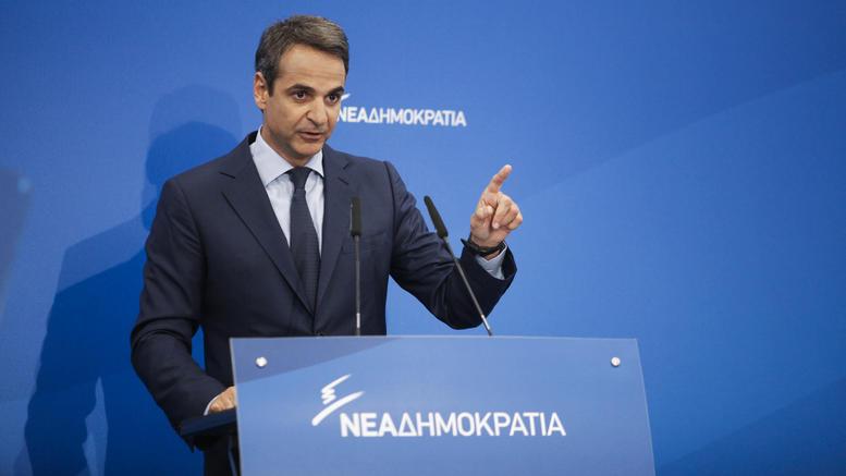 ΝΔ για Eurogroup: Έρχονται μειώσεις σε συντάξεις -αφορολόγητο