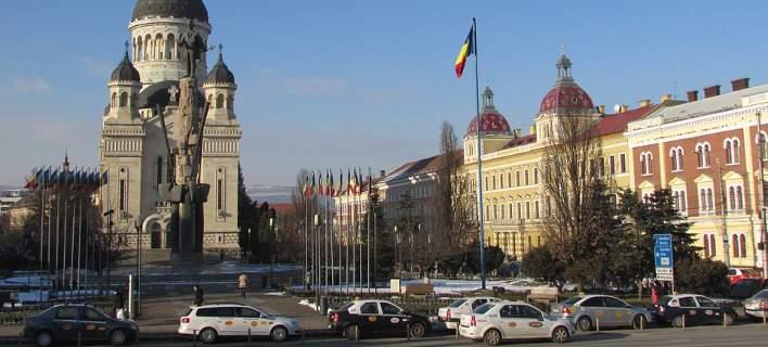 6.643 ελληνικές επιχειρήσεις δραστηριοποιούνται στη Ρουμανία
