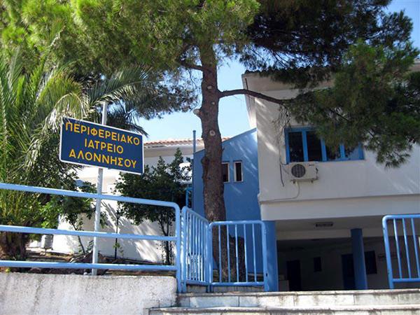 Οπλίτης γιατρός στο Περιφερειακό Ιατρείο Αλοννήσου