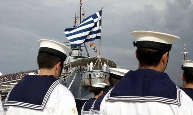 Ναυτικό λύκειο θα διεκδικήσει το Τρίκερι