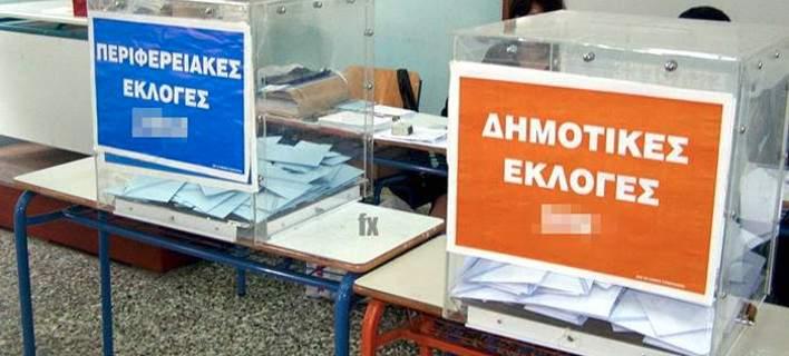 13 Οκτωβρίου 2019 οι δημοτικές εκλογές -Ερχεται ο «Κλεισθένης» στη βουλή