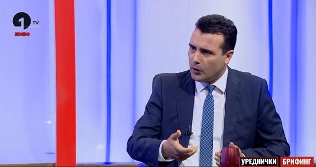 Ζάεφ: Θα παραιτηθώ αν δεν περάσει το «Βόρεια Μακεδονία» από το δημοψήφισμα