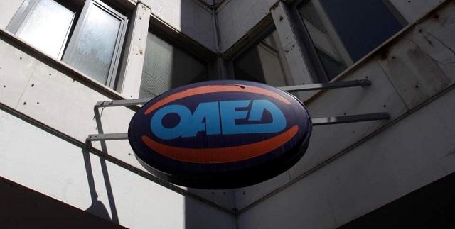 Επαγγελματική κατάρτιση του ΟΑΕΔ σε σωφρονιστικά καταστήματα